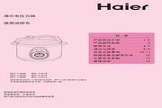 海尔 HPC-YJ610电压力锅 使用说明书
