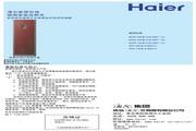 海尔 KFRd-72LW/01B(QXF)-S1型家用空调 使用安装说明书