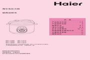 海尔 HPC-YJ510电压力锅 使用说明书