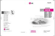 LG XQB50-158SF洗衣机说明书
