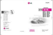LG XQB50-188SF洗衣机说明书