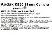 柯达 KE30数码照相机