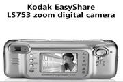 柯达LS753数码照相机