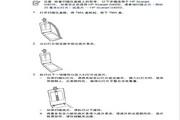 HP Scanjet G4000系列相片扫描器用户手册