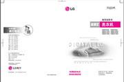 LG XQB50-178SA洗衣机说明书