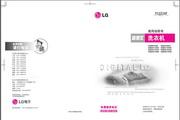 LG XQB50-153SA洗衣机说明书