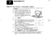 惠普 photo scanner 1200扫描仪说明书