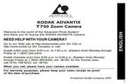 柯达T700数码相机说明书