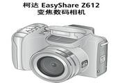 柯达Z612数码相机说明书