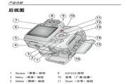 柯达Z650数码相机说明书