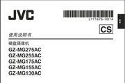 杰伟世GZ-MG275AC摄像机说明书