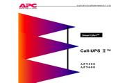 APC AP9608 Call-UPS用户手册说明书