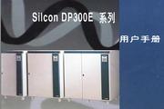 APC Silcon用户手册说明书