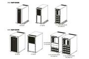 APC Smart-UPS VT 用户手册说明书