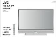 杰伟世HD-Z56RF7电视说明书