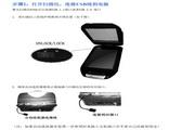 清华紫光F20A型扫描仪说明书