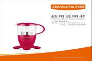 九阳 料理机JYL-B083型使用 说明书