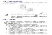 清华紫光F18A型扫描仪说明书