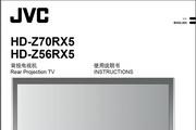 杰伟世HD-Z70RX5电视说明书