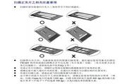 清华紫光e85型扫描仪说明书