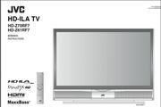 杰伟世HD-Z70RF7电视说明书