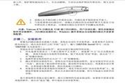 清华紫光e70型扫描仪说明书