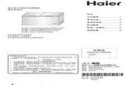 海尔 BC/BD-829H型立式透明门冷藏柜 使用说明书
