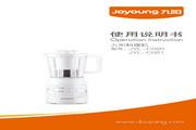 九阳 料理机JYL-C020型 使用说明书