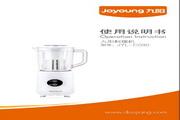 九阳 料理机JYL-C030型 使用说明书