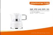 九阳 料理机JYL-C022型 使用说明书