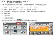 DELL 戴尔 Inspiron1110 XP 无线网卡驱动