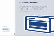 伊莱克斯 全能全净ED90-21型食具消毒柜 说明书