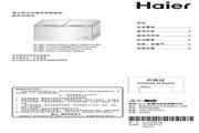 海尔 BC/BD-379HBN型立式透明门冷藏柜 使用说明书
