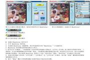 清华紫光D1000型扫描仪说明书