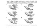 清华紫光C880型 扫描仪说明书