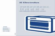 伊莱克斯 全能全净ED96-66型食具消毒柜 说明书