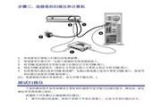 清华紫光C600型扫描仪说明书