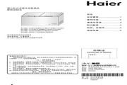 海尔 BC/BD-259HN型立式透明门冷藏柜 使用说明书