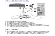 清华紫光C1880 型扫描仪说明书