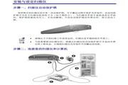 清华紫光C1800 型扫描仪说明书