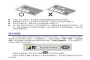 清华紫光B780型扫描仪说明书
