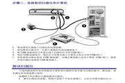 清华紫光A900+型扫描仪说明书