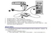 清华紫光A900型扫描仪说明书