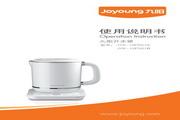 九阳 开水煲JYK-12FD01B型 使用说明书