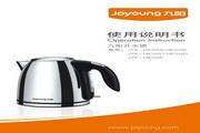 九阳 开水煲JYK-18C02E型 使用说明书