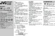杰伟世DVD播放机XV-N322说明书