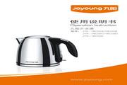 九阳 开水煲JYK-18C02C型 使用说明书