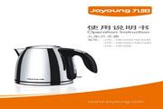 九阳 开水煲JYK-18C02B型 使用说明书