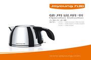 九阳 开水煲JYK-18C02A型 使用说明书