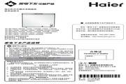 海尔 BC/BD-146HCM型卧式冷藏冷冻转换柜 使用说明书